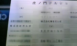 100303_194131.JPG